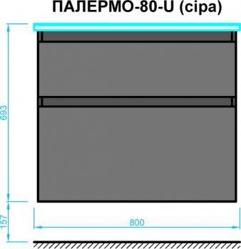 Підлогова Тумба 80см Moidodir Палермо 80-U з прямокутним умивальником SU-80 білий/сірий (77245)