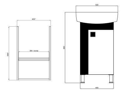 Підлогова Тумба 50см Moidodir Доміно Плюс-50 венге з овальним умивальником СОЛО-50 4823042706718 венге/бежева (77568)