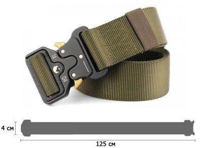 Ремінь тактичний Assault Belt з металевою пряжкою 125 см Green (3_8116)