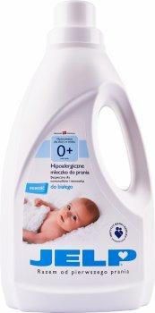 Гіпоалергенне молочко JELP 0+ для прання білого 1.5 л (5713183900108)