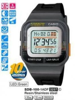 Годинник CASIO SDB-100-1AEF