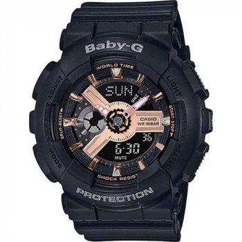 Годинник наручний Casio Baby-G CsBby-GBA-110RG-1AER