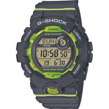 Годинник наручний Casio G-Shock CsG-ShckGBD-800-8ER