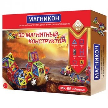 3D магнитный конструктор 66 деталей Магникон