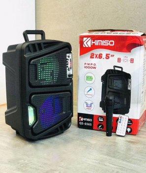 """Акумуляторна бездротова Bluetooth колонка Kimiso QS-6565 (2x6.5"""") з мікрофоном і світломузикою"""