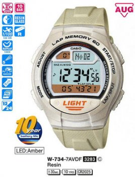 Годинник CASIO W-734-7AVEF