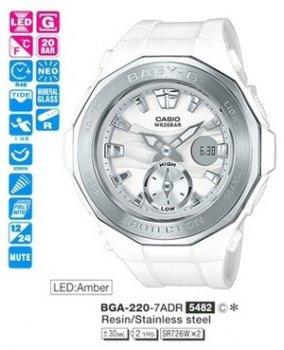 Годинник CASIO BGA-220-7AER