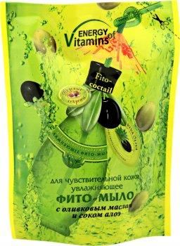 Упаковка рідкого фітомила Energy of Vitamins Зволожувальне 450 мл х 4 шт. (ROZ6400105330)