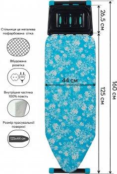 Доска гладильная Kanat Massima Goldline N05 с розеткой 125х44 см (MGL-761/N05)