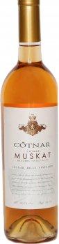 """Вино Cotnar """"Мускат Десерт"""" біле десертне 0.75 л 9-13% (4820238710825)"""