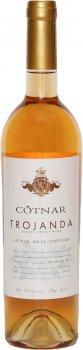 """Вино Cotnar """"Троянда"""" біле десертне 0.75 л 9-13% (4820238710849)"""