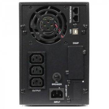 Джерело безперебійного живлення EnerGenie EG-UPS-PS2000-01, 2000VA (EG-UPS-PS2000-01)