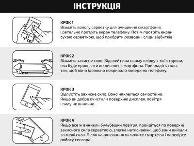Захисне скло BeCover для Xiaomi Redmi 9A / Redmi 9C / Poco C3 Crystal Clear Glass (BC_705111)