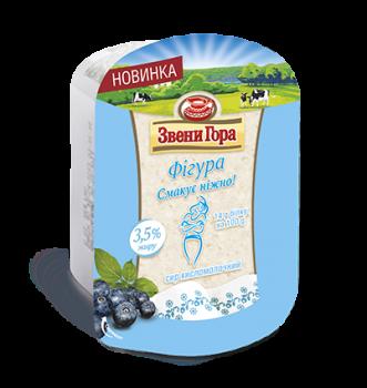 Сир кисломолочний Звени Гора Сир Фігура 3,5% жиру 230г