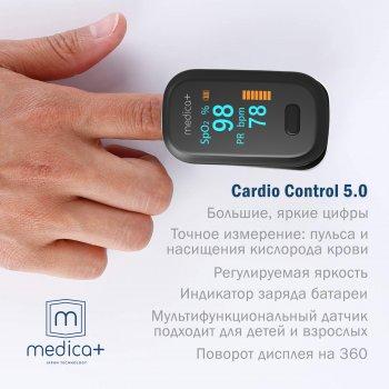 Японський портативний Пульсоксиметр на палець Medica-plus Cardio control 5.0 Високоточний technology Japan Гарантія 12 місяців
