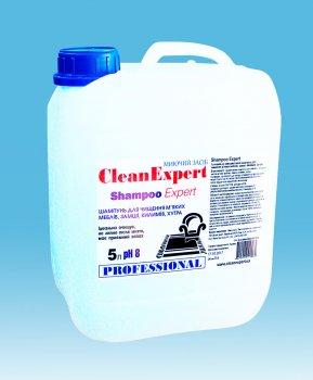 Шампунь Clean Expert для глибокої чистки килимів і ковроліну Shampoo Expert 5 л
