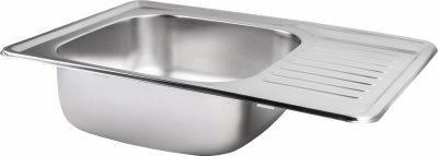 Кухонная мойка Lidz 6950 Satin 0.8 мм (LIDZ6950SAT8)