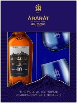 Набір бренді ARARAT Ахтамар 10 років витримки 0.7 л 40% + 2 келихи (4850001003939)