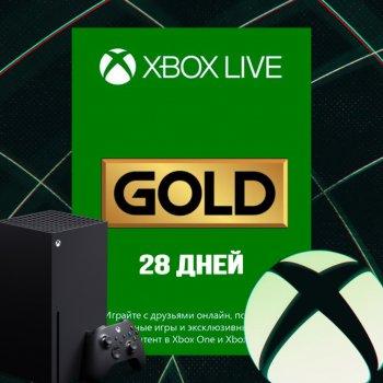 Підписка Xbox Live Gold 28 днів Xbox One & Xbox Series X|S