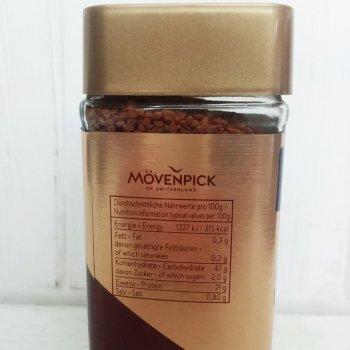 Кофе растворимый Movenpick Gold Original 100 г Германия