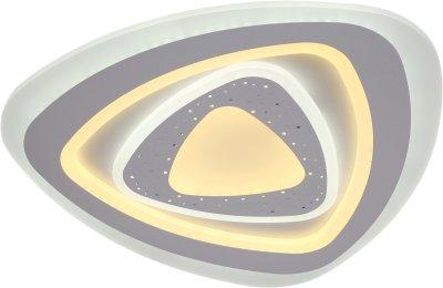 Стельовий світильник Altalusse INL-9434C-49 Білий LED 49 W (INL-9434C-49 White)