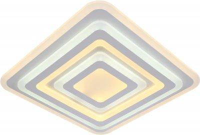 Стельовий світильник Altalusse INL-9438C-98 Білий LED 98 W (INL-9438C-98 White)