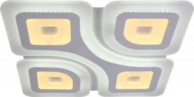 Стельовий світильник Altalusse INL-9440C-86 Білий LED 86 W (INL-9440C-86 White)