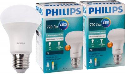Светодиодная лампа Philips LED Spot 7W E27 4000K R63 2 шт (929001857787R)