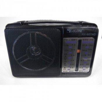 Радиоприемник GOLON RX-607
