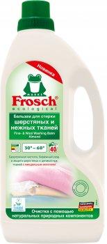 Жидкое стиральное средство-бальзам Frosch для шерсти Миндальное молочко 1.5 л (4009175942845)