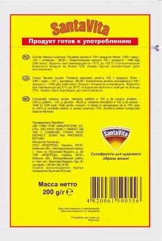 Упаковка бананів сушених SantaVita Classic 200 г х 15 шт. (54820061500551)