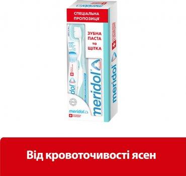 Зубная паста meridol 75 мг + зубная щетка мягкая (8718951291379)