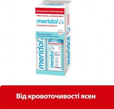 Зубная паста meridol 75 мг + ополаскиватель 100 мг (8718951291355)