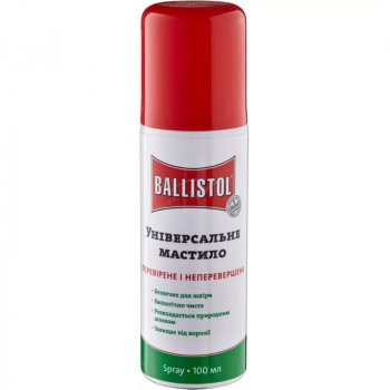 Мастило для зброї Klever Ballistol spray 100ml (4290003)
