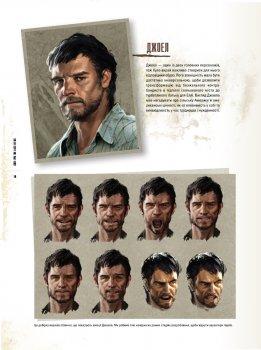 Артбук Світ гри The Last of Us - Naughty Dog (9786177756308)