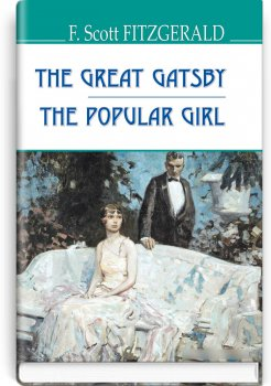 The Great Gatsby; The Popular Girl