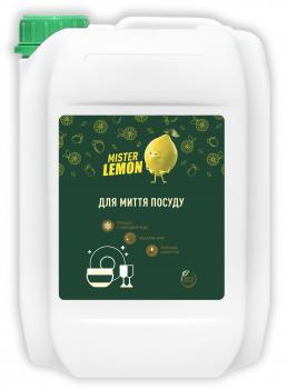 Гель для мытья посуды Mister Lemon Горчица 4.7 л (4820178062121)