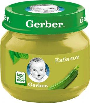 Упаковка пюре гомогенізованого овочевого Gerber Кабачок для дітей з 6 місяців 80 г х 6 шт. (7613287348043)