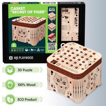 Конструктор объемный из дерева Mr.Playwood Шкатулка Тайна Тигра 89 деталей (4820204380311)