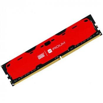 GOODRAM DDR4 2400MHz 8GB Iridium Red (IR-R2400D464L15S/8G)