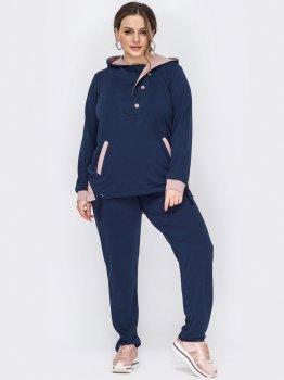 Спортивный костюм Dressa 53251 Темно-синий