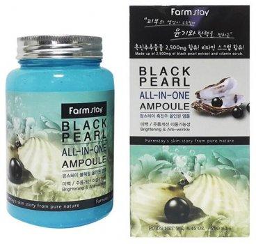 Многофункциональная ампульная сыворотка с черным жемчугом FarmStay Black Pearl All-In One Ampoule 250 мл (8809469772860)