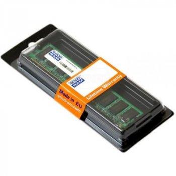 Модуль пам'яті DDR3 4GB/1600 1,35 V GOODRAM (GR1600D3V64L11S/4G)