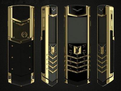 Мобільний телефон Vertex S9 gold signature