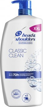Шампунь против перхоти Head & Shoulders Основной уход 900 мл (8006540114971)