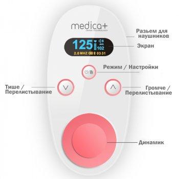 Портативний фетальний доплер для вагітних MEDICA+ BabySound 7.0 Цифрової з 3 режимами контролю серцебиття Original Білий