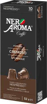Кофе в капсулах Nero Aroma Caffe Cremoso 10 шт х 5.2 г (8019650004643)