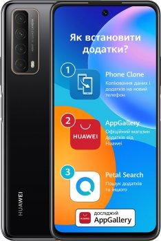 Мобильный телефон Huawei P Smart 2021 NFC 128GB Midnight Black
