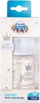 Бутылка антиколиковая Canpol Babies Royal Baby с широким отверстием 120 мл Синяя (35/233_blu)