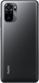 Мобільний телефон Xiaomi Redmi Note 10 4/64GB Onyx Gray (765948)